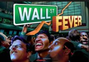 Wall St. Fever
